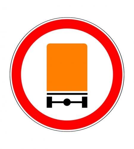 «Движение транспортных средств с опасными грузами запрещено»