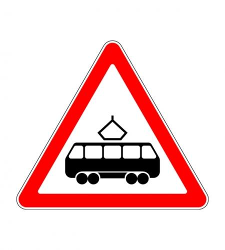 «Пересечение с трамвайной линией»